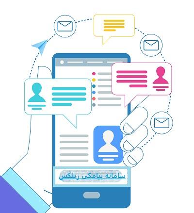 خرید و فعالسازی شماره پیام کوتاه