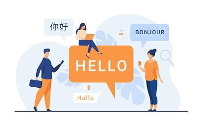 بازاریابی پیامکی برای آموزشگاه زبان